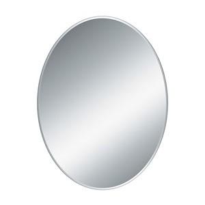 Ogledalo 60x45 cm MINOTTI  1005