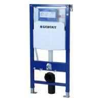 Duofix - montažni za konzolnu WC šolju - 111.311.00.5
