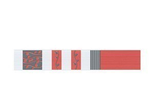 Listela 637L055P Grazia Rosso 6x37