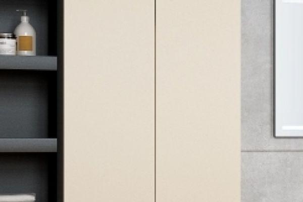Ormarić sa vratima Santino S 1262/650 Beige 561290 - Kolpa san
